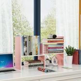 學生用桌上書架簡易兒童桌面小書架置物架辦公室書桌收納宿舍書櫃 WD 薔薇時尚