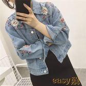 韓國ulzzang原宿風bf寬鬆水洗淺藍色花朵刺繡短款牛仔外套女學生