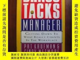 二手書博民逛書店The罕見Brass Tacks ManagerY85718 P