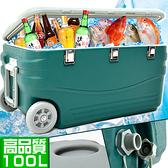 100公升行動冰箱攜帶式100L冰桶冷藏箱保溫桶保溫箱保冰袋保鮮袋保溫袋擺攤休閒汽車戶外露營推薦