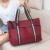 旅行包女短途輕便便捷包旅游手提包大容量折疊行李包男防水健身包 美眉新品