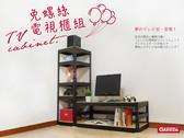 L型電視櫃 電視櫃 螢幕櫃 展示櫃 收納櫃 陳列櫃 模型架 多功能架 層架 邊桌 茶几 視聽櫃 TVBL4