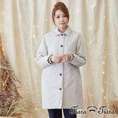 【Tiara Tiara】激安 翻領排釦縮口長版大衣外套(白)