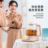 養生壺家用多功能煮茶器辦公室小型全自動mini玻璃花茶壺220V