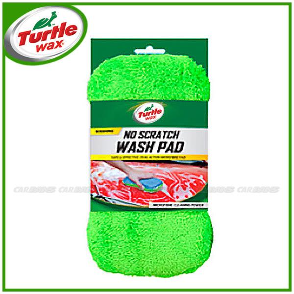 【愛車族購物網】美國龜牌Turtle Wax 雙面洗車海綿