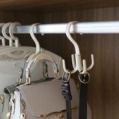 4個裝 日式簡約4爪掛鉤可旋轉包包領帶掛架【奈良優品】