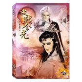 決戰金光 金光群俠音樂精選 壹CD+DVD