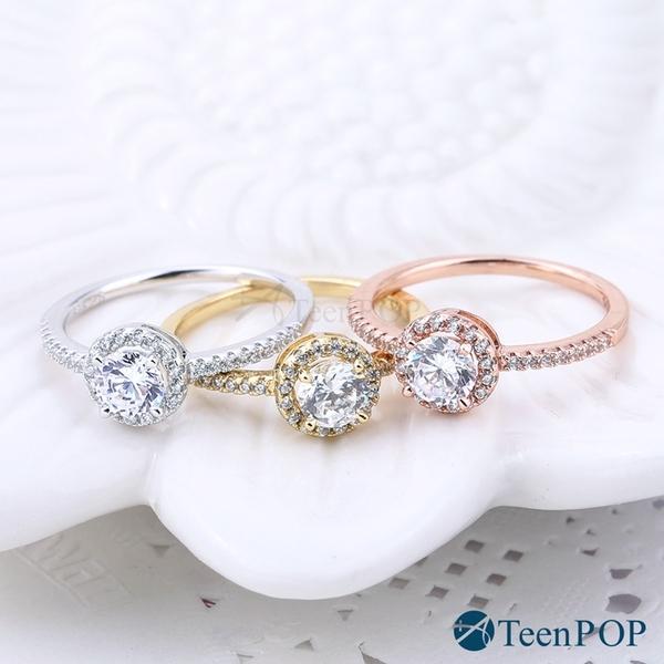 925純銀戒指 ATeenPOP 浪漫閃耀 尾戒 線戒 生日禮物