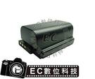 【EC數位】DVX90 DVX78 DVX70 DVX48 DVX44 DVX4 BN-V514 V507 電池