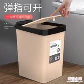 垃圾桶 鑫寶鷺創意衛生間垃圾桶家用客廳廁所廚房大號帶蓋塑料筒有蓋紙簍