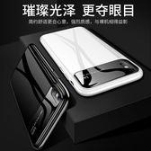 iphonex手機殼蘋果X新款8X全包防摔套iponex超薄男女潮牌 全網最低價最後兩天