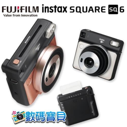 【分期0利率】富士 Fujifilm instax SQUARE SQ6 即可拍 底片相機 【恆昶公司貨,獨家送相機套】 拍立得