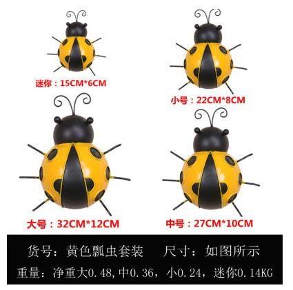 【彩虹部落】工業風動物挂件立體牆飾臥室鐵藝裝修飾品餐廳壁飾牆面裝飾品【套裝】