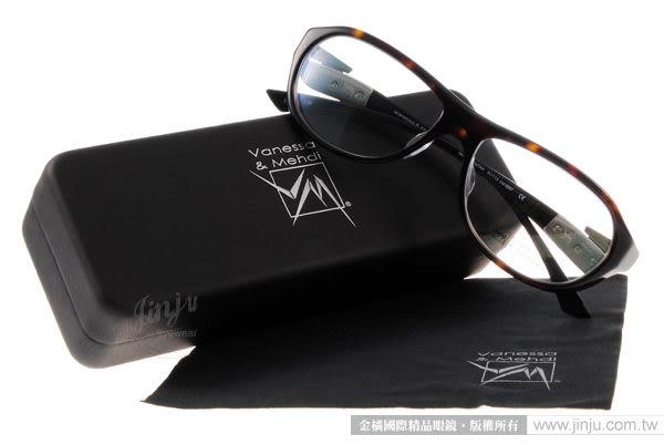 【金橘眼鏡】Vanessa Mehdi眼鏡 強悍視覺#VM1115 C0007 琥珀-全球專利可調式鏡臂 (免運)