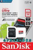 【NS週邊 可刷卡】 SanDisk 任天堂 Switch 200GB 200G 記憶卡 MICRO SDXC 【台中星光電玩】