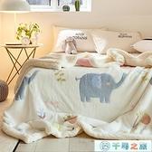 毛毯冬季加厚保暖珊瑚絨毯子法蘭絨床單鋪床[千尋之旅]
