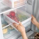 冰箱收納盒大容量冰箱食物保鮮盒廚房瀝水籃塑料洗菜盆果蔬收納盒 618購物節 YTL