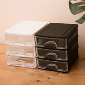 【古典三層收藏盒】簡約風收納盒三層抽屜盒置物盒文具鉛筆盒工具盒盒子86983  通