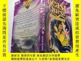 二手書博民逛書店Beast罕見Quest:The Cave Troll 野獸探索 :洞穴巨魔Y212829