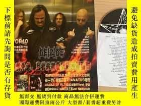 二手書博民逛書店極端音樂罕見第23期(附CD和海報)(Emperor專訪)Y447611