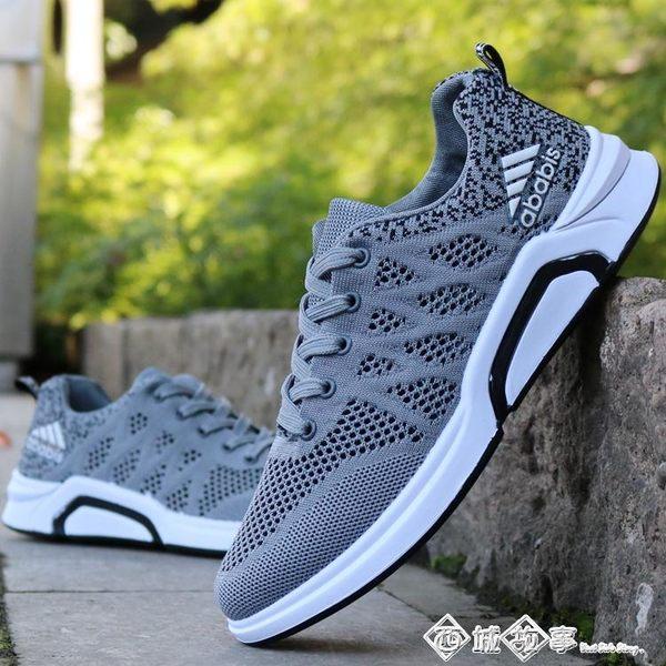 老北京布鞋男鞋子夏季透氣網面運動休閒鞋學生網布洞洞潮鞋帆布鞋  西城故事