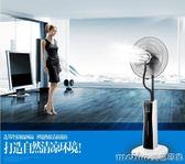噴霧風扇家用加濕霧化電風扇落地搖頭立式工業加水冰降溫靜音制冷igo 美芭