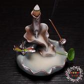 交換禮物-創意倒流香爐陶瓷流煙室內點香座回流香爐流雲香茶道家用香薰擺件