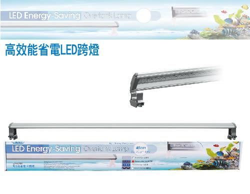 {限時特賣} 鋁合金 高效能省電LED 跨燈-4尺=120cm(白燈 ) --特價