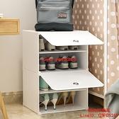 鞋架子簡易門口小型宿舍臥室多層防塵省空間家用收納【時尚好家風】