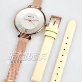 GOTO 新緣起不滅系列 簡約時尚手錶 米蘭帶 皮帶 玫瑰金電鍍x黃 女錶 GM2040L-44-141-1