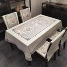 新中式桌布布藝棉麻防水防燙中國風禪意餐桌布茶幾臺布桌墊長方形 設計師