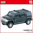 《TOMICA火柴盒小汽車》TM015 悍馬車 H2      / JOYBUS玩具百貨