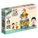 櫻桃小丸子系列 NO.8136 童趣玩具店 正版授權【BanBao邦寶積木楚崴】