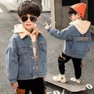 男童外套 童裝男童牛仔外套秋款兒童春秋裝中大童男孩洋氣潮衣小童加絨刷毛