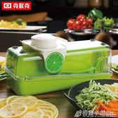 多功能馬鈴薯絲切絲器家用切菜器廚房用品削蘿蔔擦絲切片器刨絲神器ATF 沸點奇跡