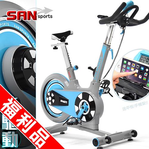 (福利品)18公斤飛輪車(皮帶傳動)競速後驅動18KG飛輪健身車腳踏車美腿機健身推薦哪裡買ptt
