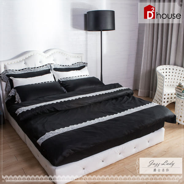 【DD House】精梳棉蕾絲雙人四件式床包被套組-爵士名伶