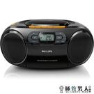 CD機AZ329收錄機 磁帶機播放器插卡U盤SD卡插卡音響CD播放學生英語胎教歌曲FM收音【極致男人】