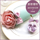 粉紅玫瑰之Tiffany風格甜筒(附玫瑰皂X1個-需DIY裝入)-桌上禮 迎賓禮 幸福朵朵婚禮小物