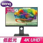 【南紡購物中心】BenQ 明基 PD2700U 27型 4K UHD專業設計繪圖螢幕
