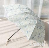 雙層防曬防紫外線韓版小清新女神蕾絲雨傘折疊晴雨兩用黑膠太陽傘 rj2715『黑色妹妹』