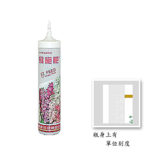 翠筠易施肥-園藝花卉用250cc【愛買】