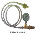 焊接五金網 - 氣體輸送帶 氬銲機用