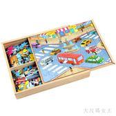 拼圖 恐龍拼圖兒童益智玩具男孩子智力開發汽車木制拼圖 df2497【大尺碼女王】
