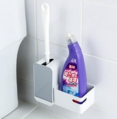 馬桶刷 無死角洗廁所刷子置物架掛墻式家用衛生間硅膠洗便刷套裝