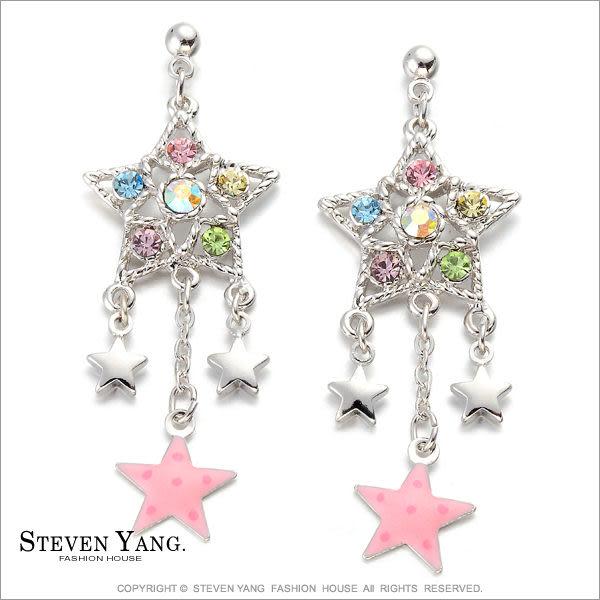 耳環STEVEN YANG正白K飾「華麗星空」耳針式 鋯石 五款任選 *一對價格* 好禮推薦