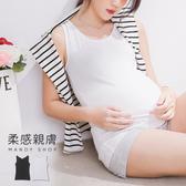 【MS0030】親膚絲質棉內搭背心