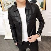 萬聖節狂歡   社會小伙男士秋季青年皮衣修身韓版帥氣2018新款潮流機車外套外套   mandyc衣間