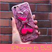 【萌萌噠】iPhone 6/6S Plus (5.5吋) 日韓 閃粉個性菱格紋保護殼 蝴蝶結沙漏流沙手機殼 全包軟殼 外殼
