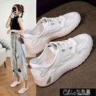 透氣網面運動鞋女2020夏季韓版學生網紅爆款單鞋透明果凍底跑【全館免運】